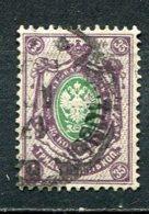 RUSSIE - Yv N° 49A (o),  35k  Papier Vergé Horizontal  Cote  2,5 Euro  BE  2 Scans - 1857-1916 Empire