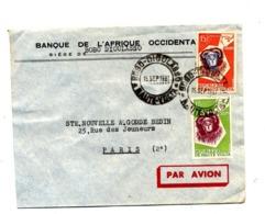 Lettre Cachet Bobo Dioulasso Sur Masque Entete Banque - Alto Volta (1958-1984)