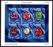 Jordan Jordanie 2029/34 Pierres Précieuses , Perle , Diamant, Saphir, émeurode, Opale , Améthyste , Rubis - Minéraux