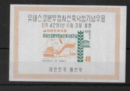 KOREA - UNESCO ! RARE BLOC YVERT 7D ** MNH - COTE = 300 EUR. - Corée Du Sud