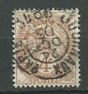 FRANCE: Obl., N° YT 110, Obl. Journaux, TB - 1900-29 Blanc