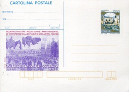 48548 Italia,  Stationery Card  Cartolina Postale  Incontro Di Pace  50 Anniv Battaglia Nikolajewka 1993 - Sonstige