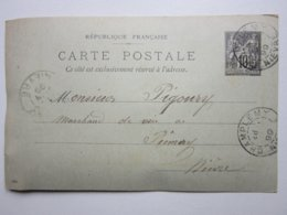 Carte Postale,Entier Postal Type SAGE 10cts Noir Oblitérée Champlemy & Prémery (58) Le 31/05/1899 - Cartes Postales Types Et TSC (avant 1995)