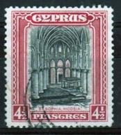 Cyprus Single Four And A Half Piastre Stamp From 1934 Definitive Set. - Chipre (República)