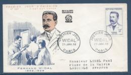 France - FDC - Premier Jour - Fernand Widal - Paris - 1958 - FDC