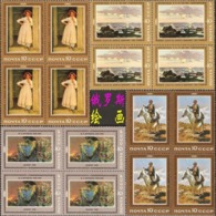 USSR Russia 1981 Block Russian Paintings Art Rubo Vrubel Ivanov People Artist Horse Cultures Stamps MNH Michel 5067-5070 - Modern