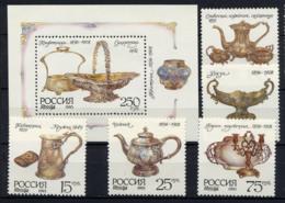 RUSSIE RUSSIA 1993, Yv. 6000/4, BF 224, Argenterie Musée Du Kremlin, 5 Valeurs Et 1 Bloc, Neufs / Mint. R193 - Nuovi