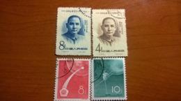 China 1960 - Unused Stamps