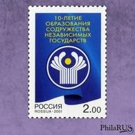 RUSSIA 2001 Mi.949 Sc.6672 10th Anniversary Of CIS | 1v (MNH **) - 1992-.... Federazione