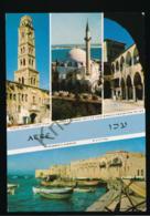 Acre [AA27 1.256 - Israel