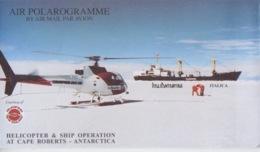 Polaire Néozélandais, Air Polarogramme N° 12 Neuf (Helicopter & Ship Operation At Cape Roberts) - Poste Aérienne