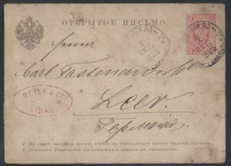 R52.Open Letter. Post Office In 1885 Libava (Liepaja) Leer (Germany). Railway Mail. Owner's Stamp. Russian Empire. - 1857-1916 Empire