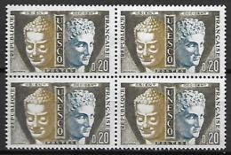 FRANCE   -   Timbres De Service  -  1960 .  Y&T N° 22 ** En Bloc De 4 .  UNESCO - Neufs