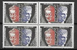 FRANCE   -   Timbres De Service  -  1960 .  Y&T N° 25 ** En Bloc De 4 .  UNESCO - Neufs
