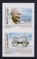 GREECE STAMPS 2019/150 YEARS SINCE THE BIRTH OF GANDHI-MNH-SELF ADHESIVE STAMPS(vertically Pair)-7/9/19 - Grecia