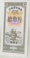 Mini Billete China. 10 Yuan. Sin Circular - China