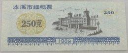 Mini Billete China. 250 Yuan. 1989. Provincia De Liaoning. Sin Circular - China