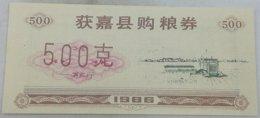 Mini Billete China. 500 Yuan. 1986. Provincia De Liaoning. Sin Circular - China