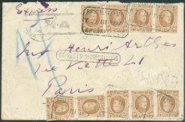 Lettre HOUYOUX Affr. N°203(x9) En Expres (griffe Bilingue) Et TRAM (TRAM : 50mm Sur 17mm) De Bruxelles-MIDI T * T Le 27- - Cartes Postales [1909-34]