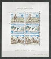 MONACO - MNH - Europa -CEPT -  Marine Life - 1979 - 1979