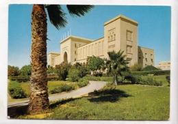 The Saudi Arabian Ministry Of Foreign Affairs, 1969 Used Postcard [23701] - Saudi Arabia