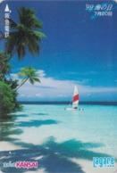 Carte Japon - BATEAU Voilier De Plaisance - SAILING SHIP Beach Palm Tree - Japan Prepaid Lagare Card - SCHIFF - 156 - Barcos