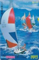 Carte Prépayée Japon - BATEAU Voilier De Plaisance - SAILING SHIP - Japan Prepaid Lagare Card - SCHIFF - 157 - Bateaux
