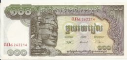 CAMBODGE 100 RIELS ND1957-75 XF+ P 8 - Cambogia