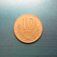 10 Leke Münze Aus Albanien Von 2009 (sehr Schön) - Albania