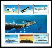 Dominica Nº 1761/6 (unidos) Nuevo - Dominica (1978-...)