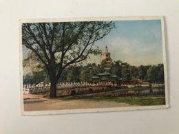 Carte Postale Ancienne (années 30)  Winter Palace Peking - China