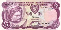 """CYPRUS (GREECE) 5 POUNDS 1990 VF P-54a """"free Shipping Via Registered Air Mail"""" - Cyprus"""