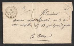 1841 - LAC - SAINT PIERRE EGLISE ( MANCHE ) A PARIS - Boite Rural S - Petit Bureau - Poststempel (Briefe)