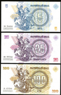 * Novorossia Novorossiya 5 25 100 Settlement Marks ( Rubles ) 2014 ! UNC ! Original ! RARITY ! - Russia