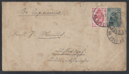 R112.Stamp Envelope. Post Office 1892 Odessa Dusseldorf. Russian Empire. Germany. - 1857-1916 Empire