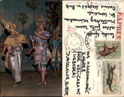 LAO DANCERS,LAOS POSTCARD - Laos
