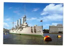 RUSSIA - AK 364165 St. Petersburg - The Cruiser Aurora - Russia