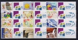 GREECE STAMPS 2015 PERSONAL STAMP(12pcs)   /7th ISSUE  -11/6/15-MNH-COMPLETE SET - Nuovi