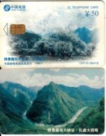 CHINA(chip) - Landscape, China Telecom Telecard Y50, Chip SC8, 07/99, Used - Landschaften