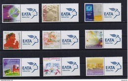 GREECE  PERSONAL STAMP WITH ELTA LABEL/PERSONALIZED STAMPS 2003(9pcs) -18/3/03-MNH-COMPLETE SET(L9) - Greece