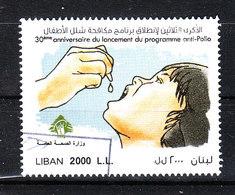 Libano - 2017. Vaccinazione Antipolio. Polio Vaccination. - Malattie