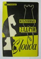 Chess Selected Loyd's Problems By Kofman Raphael 1960 - Boeken, Tijdschriften, Stripverhalen