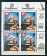 Korea North DPR Korea 1987 Sailing Boat Ships Schiff International Stamp Exhibition Hafnia 87 Copenhagen Denmark S/S CTO - Schiffe