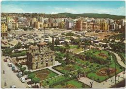 W5426 Thessalonika Thessaloniki Salonique - Panayia Khalkeon Church - Notre Dame De Khalkeon / Viaggiata 1966 - Grecia