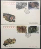 ◆◆◆CHINA 1991 Mt. Hengshan Type Of 1990  Series Complete  FDC++++ - 1949 - ... République Populaire
