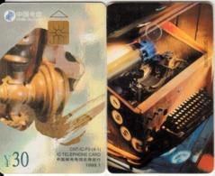 CHINA(chip) - Old Telephone, China Telecom Telecard Y30, Chip GEM1.2, 01/99, Used - Telefoni