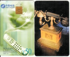 CHINA(chip) - Old Telephone, China Telecom Telecard Y50, Chip GEM 1.1, 06/97, Used - Telefone