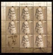 Moldova 2019 Leonardo Da Vinci  Sheetlet** MNH - Moldavia