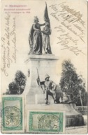 Tres Rare Madagascard Monument Commemoratif De La Campagne De 1895 - Oorlogsmonumenten