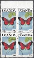 UGANDA - 1989 - Quartina Usata Di Yvert 613, Come Da Immagine. - Uganda (1962-...)